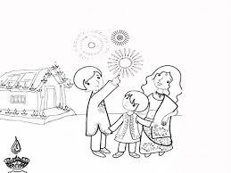 Animated Deepawali Wishes In Hindi