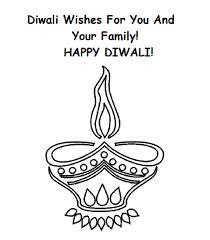 Animated Deepawali