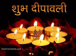 Awesome Deepawalii Wishes