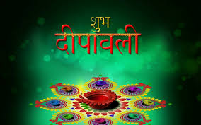 Awesome Diwali Wishes In Hindi