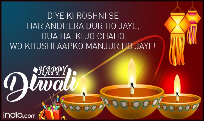 Best Diwali-Hindi-Font