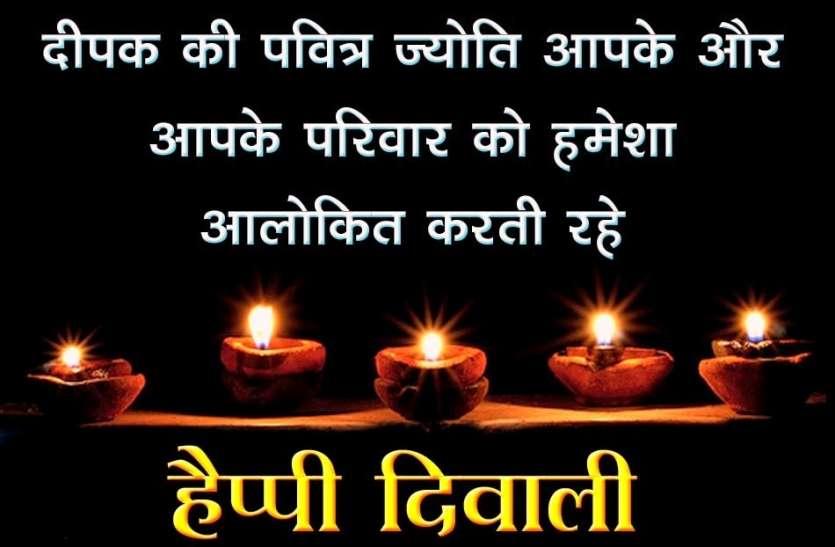 Best Happy Diwali-Wishes