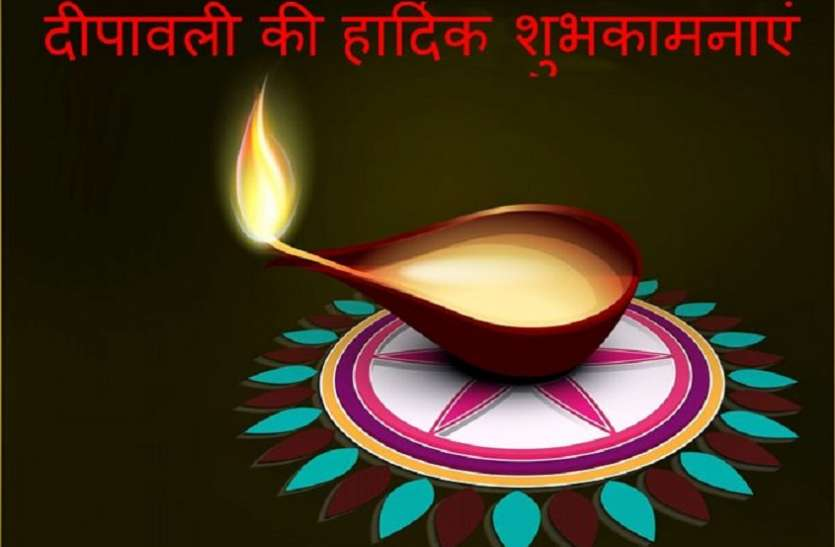 Best Wishes In Hindi
