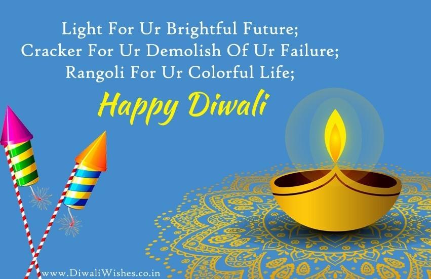 Deepawali Wishes In Hindi Best