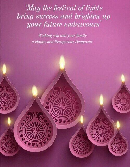 Diwali Best Wishes In Hindi Language