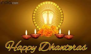 Diwali Wish In Hindi With Photo