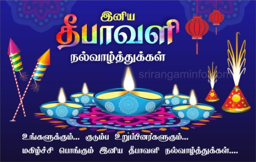 Diwali Wishes For Sister In Law