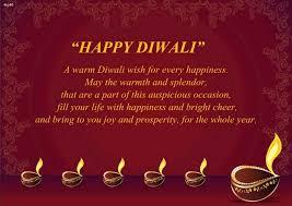 Diwali Wishes Hindi Advance