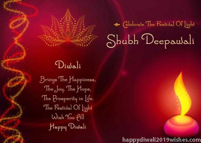 Happy Diwali Advance