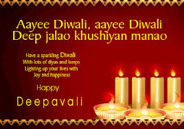 Wishes In Hindi With Name And Photo