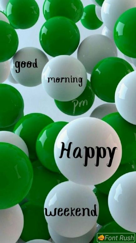 Good Morning Funny GIF Animation Download