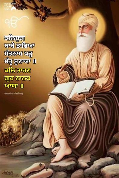 2019 Sikh Calendar
