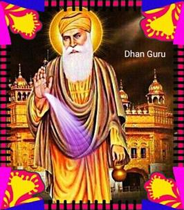 Download Gurpurab Wishes In Punjabi Status