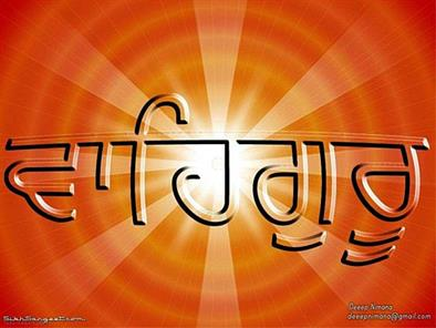 Gurpurab Images Download In Hindi