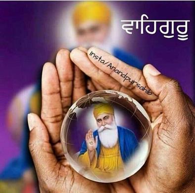 Gurpurab Images With Name Download