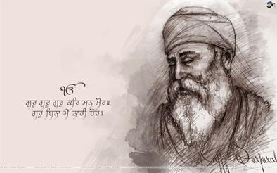 Gurpurab Video Status Free Download