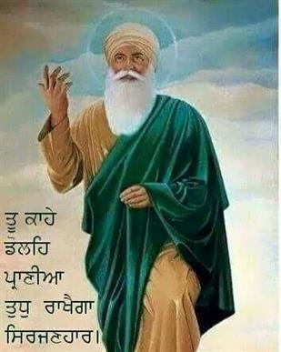 Gurpurab Wishes In Punjabi Status