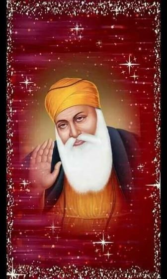 Gurpurab Wishes With Name Download