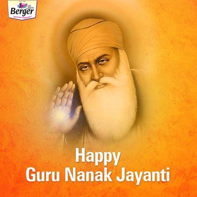 Happy Gurpurab Punjabi Status
