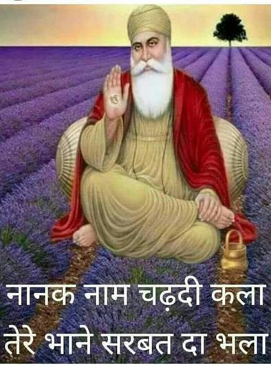 Happy Gurpurab Status For Whatsapp Free Download