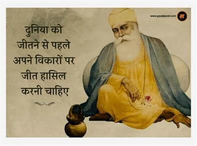 Happy Gurpurab Whatsapp Status Free Download