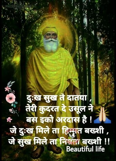Happy Gurpurab Whatsapp Status