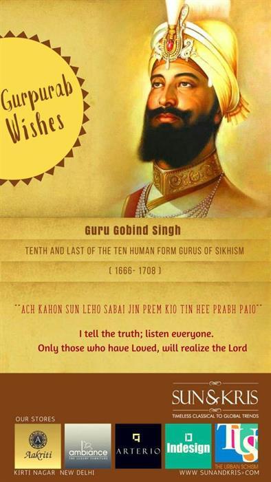 Happy Gurpurab Wishes In Punjabi