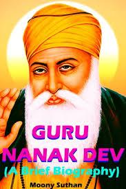 Images For Gurpurab