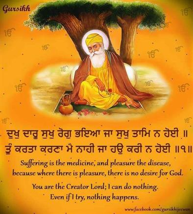 Parkash Purab Meaning In English