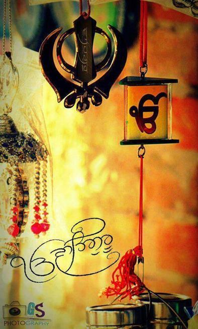 Prakash Gurpurab Sri Guru Nanak Dev Ji
