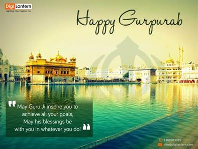 Whatsapp Status For Gurpurab