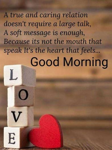Good Morning Love Animated Images