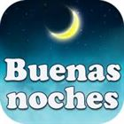 Have A Good Night Friend In Spanish