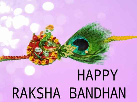 Raksha Bandhan Card Design