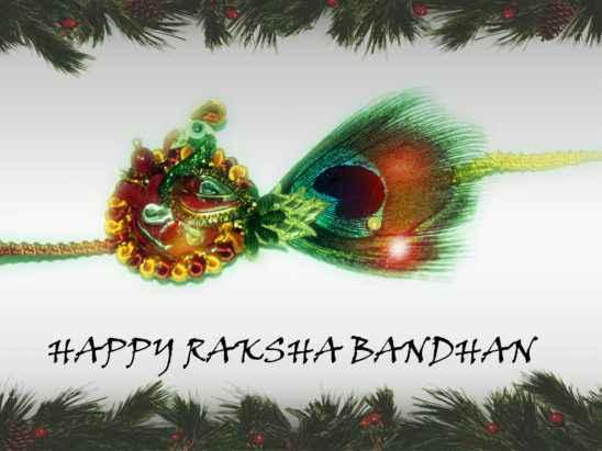 Raksha Bandhan Card Drawing