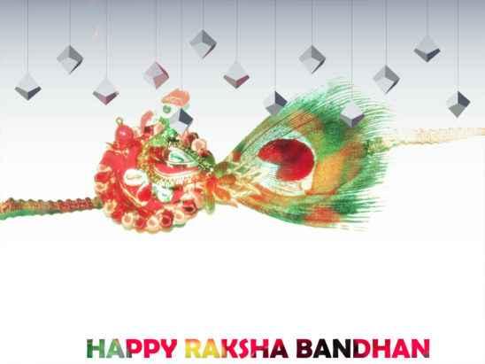 Raksha Bandhan Cards Drawing 2021